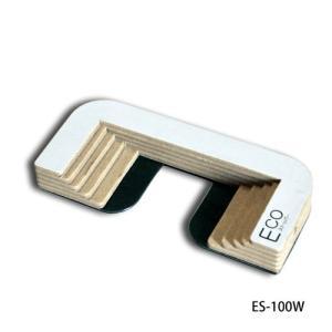 エコストッパー (2個入)  125mm 白 ES-125W|ficst