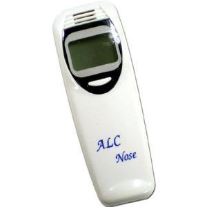 【処分品につき特別価格】マザーツール(MT) アルコールチェッカー AT-128 [在庫限り][酒 チェック 運転前 確認] ficst