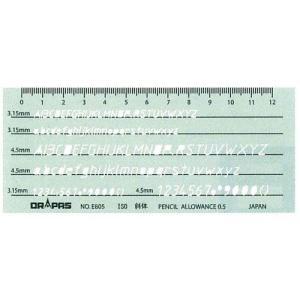 ドラパス(DRAPAS) テンプレート 英数字定規 ISO No31-E805|ficst