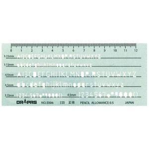 ドラパス(DRAPAS) テンプレート 英数字定規 ISO No31-E806|ficst