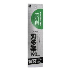 石鋸工業 刃多楽 片刃鋸 竹引用 190mm 替刃|ficst