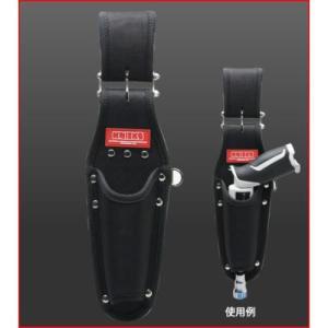 KNICKS(ニックス) チェーン型押ペン型ドリルドライバーホルダーKC-100JN-DX ficst