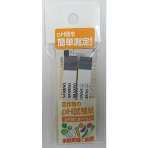 高森コーキ pH試験紙ミニパック 40P|ficst