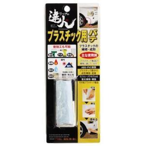 高森コーキ プラスチック用パテ RMP-14PB 補修 リペア|ficst