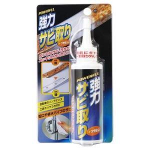 高森コーキ 強力サビ取り TU-48 サビ取り剤 錆 掃除|ficst