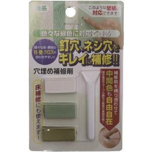 高森コーキ 穴キズ補修剤 緑系 RAK-9 補修 リペア|ficst