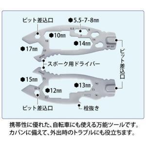 豊光 ツールネオ オールインワン(TOOL NEO ALL-IN-ONE) シャーク AG-772 [自転車 万能 道具 便利 工具]|ficst|02
