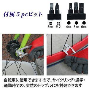 豊光 ツールネオ オールインワン(TOOL NEO ALL-IN-ONE) シャーク AG-772 [自転車 万能 道具 便利 工具]|ficst|03