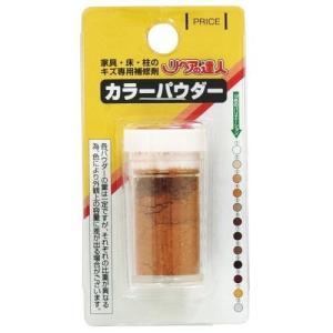 高森コーキ リペアの達人カラーパウダー No.4 RMP-4 補修 リペア|ficst