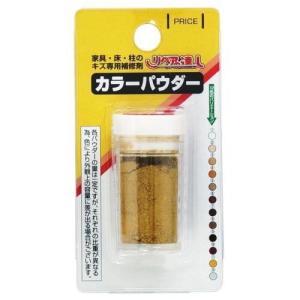 高森コーキ リペアの達人カラーパウダー No.5 RMP-5 補修 リペア|ficst