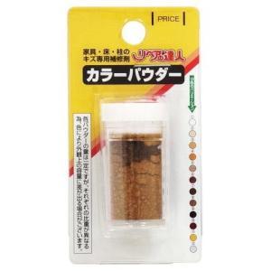高森コーキ リペアの達人カラーパウダー No.7 RMP-7 補修 リペア|ficst