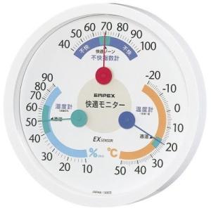 【展示品につき特別価格】快適モニター CM-6381 エンペックス(EMPEX)|ficst