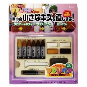 高森コーキ ママリペア RAM-1 補修 リペア ficst