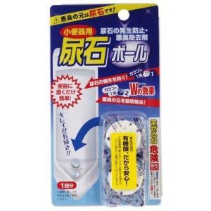 【数量限定セール】高森コーキ 尿石ボール TU-77BP [トイレ 便器 消臭 尿石 防止 掃除]|ficst