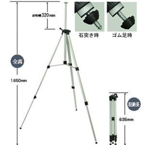 【処分品につき特別価格】オートラインレーザー ATL-100SA 三脚付 ムラテックKDS ficst 04