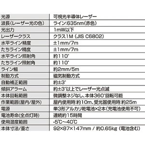 【処分品につき特別価格】オートラインレーザー ATL-100SA 三脚付 ムラテックKDS ficst 05