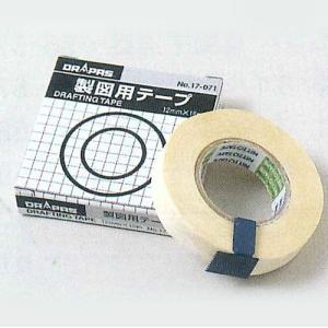 ドラパス 製図用テープ カッター付 No17-071 ficst