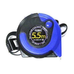 【処分品につき特別価格】ユニロック19x5.5m UNL-1955P|ficst