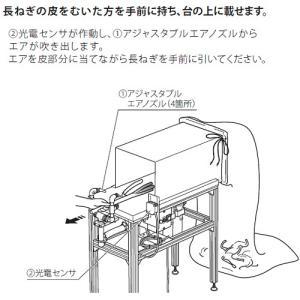 Agriculture(アグリカルチャー) ネギの皮むき機 パ〜ッと名人 AG-GPO-4NE|ficst|03