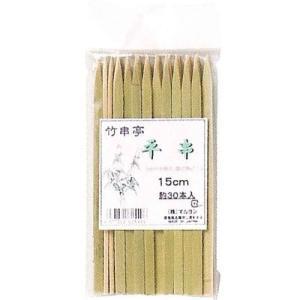 小柳産業 平串 30P No31052|ficst