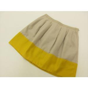 商品説明 全体にラメを練り合わせた生地が美しい軽やかさがあるスカートです。 ウエストのリボンテープが...