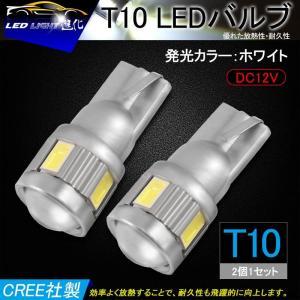 T10/T15/T16 LEDバルブ SMD CREEチップ LEDウェッジ球 バックランプ・ライセンスランプ・ポジションランプ 超寿命 高品質 ホワイト ウェッジ|field-ag