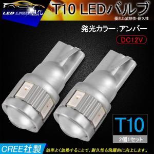 T10/T15/T16 LEDバルブ 4連 5630SMD CREEチップ LEDウェッジ球 2個 アルミボディ ポジション ウインカーランプ超寿命 高品質  アンバー|field-ag