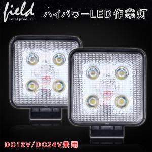LEDワークライト 40WLED作業灯 12V/24V対応 2800LM CREEチップ ホワイト LED投光器 防水 船舶用 車用 建築機械用 夜間作業|field-ag