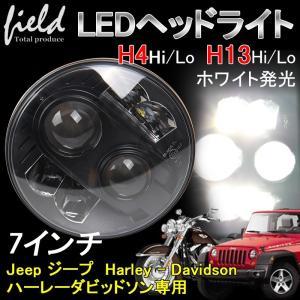7インチ LEDヘッドライト ハーレーバイク Harley JEEP用 黒 ブラック 最新型 爆光38W/32W Hi/Lo LED ヘッドランプ ハーレー オートバイ ジープ バイク 1個|field-ag