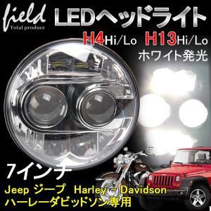 7インチ LEDヘッドライト ハーレーバイク Harley JEEP用 シルバー 最新型 爆光38W/32W Hi/Lo LED ヘッドランプ ハーレー オートバイ ジープ バイク 1個|field-ag