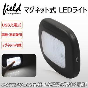 【セット内容】 LEDライト×1  【商品仕様】 発光カラー:純白色(ホワイト) 電圧:DC12V ...