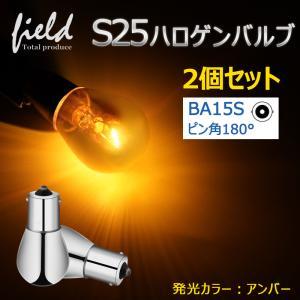 ウインカーポジションキット LEDウインカー T20/7440シングル ツインカラー ホワイト アンバー 42連LED搭載モデル 5630SMDチップ 左右セット|field-ag