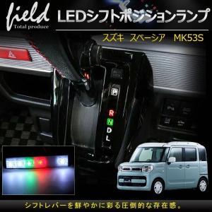 高輝度FLUX5連搭載 イルミネーション シフト イルミ FLUXタイプ 3Mテープ付き 室内 ルームランプ LED 電装 パーツ 内装 アクセサリー エアロ カスタム|field-ag
