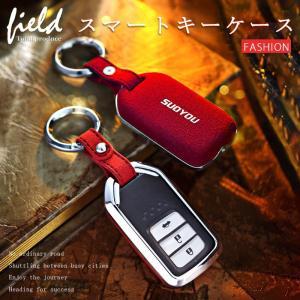 新発売毛皮製スマートキーケース スマートキーカバーアコード グレイス 新型オデッセイ 新型ステップワゴン ラック レッド ブラウン|field-ag