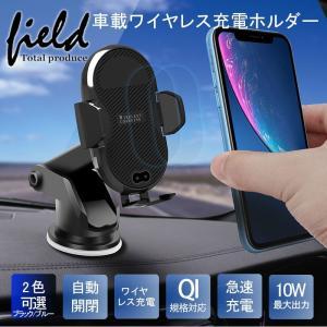 適合機種 【Qi対応機種】 このワイヤレス充電器は、Qi対応機種以外ではご利用できません。 対応機種...
