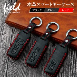 本革 スマートキーケース ホンダ  N-BOX カスタムJF1/2/3/JF4 NWGN Nワゴン N-VAN JJ1/2 スマートキーカバー 完全専用設計 全方位保護 取付簡単|field-ag