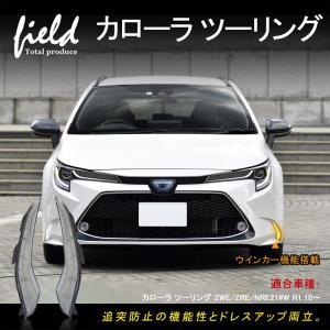 トヨタ カローラ ツーリング LEDデイライト シーケンシャルウインカー機能 LEDランプ フォグランプ ZWE/ZRE/NRE21#W R1.10〜|field-ag
