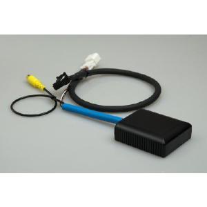 カメラ映像出力ハーネス TCO-01 ハイエース/レジアスエース 市販のナビ・モニター対応|field-net
