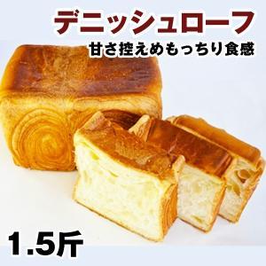 当日焼き上ったパンをその日のうちに発送しています!  甘さ控えめもっちり食感の食パンです!  厳選さ...