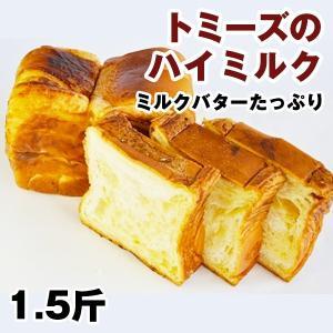 ハイミルクパン 神戸トミーズ のパン #6