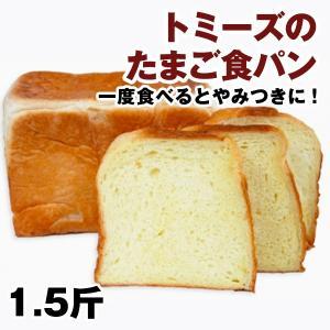 テレビや雑誌で紹介されたあん食パン!神戸で人気のパンの店!話題の手作り焼き立てパン!当日焼き上ったパ...