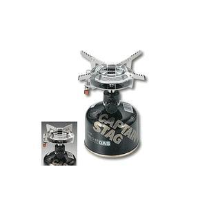 オーリック小型ガスバーナーコンロ(圧電点火装置付)(ケース付)(CAPTAIN STAG キャプテンスタッグ)(ガスバーナー・コンロ)(AP00946 M-7900)(QCB02)|fieldboss