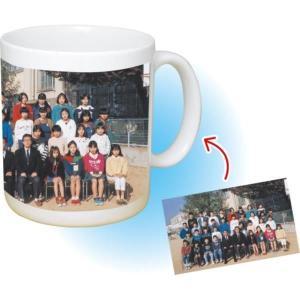 アーテック 思い出カラーマグカップ大 ( '005405 / AC10239177 )( アーテック マグカップ オリジナル )(QBJ37)|fieldboss