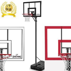バスケットゴール スポルディング (77351cn SP10240049)( バスケットゴール 屋外 バスケットゴール 家庭用 屋外) FBオリジナル (QCB02)|fieldboss