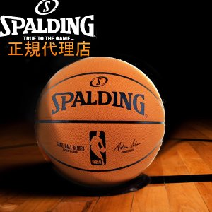 ( スポルディング )オフィシャルNBAレプリカボール 6号 ( 83-043Z-6 / SP10245082 )( スポルディング スポルディング バスケット ボール )(QBJ37)|fieldboss