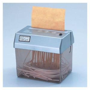 レターオープナー付電動シュレッダー ホワイト ( 4989918501846 AT10245623 ) 家庭用 個人情報 電動シュレッダー シュレッダー レターオープナー(QBJ37)
