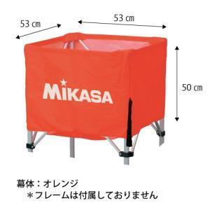 ミカサ 箱型小BC-SP-SS用幕体(フレーム別売) オレンジ ( BCM-SP-SS O / MKS10252382 )( ミカサ ボールかご )(QBJ37)|fieldboss