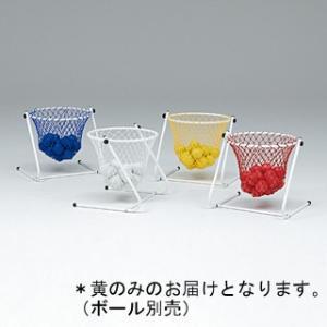 (ボール別売)カラーフロアバスケット 黄 ( B-2033Y / TOL10256355 )( トーエイライト )(QBJ37)