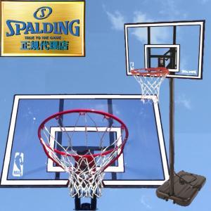 バスケットゴール スポルディング (77824JP SP10256784) バスケットゴール 屋外 バスケットゴール 家庭用 屋外 FBオリジナル (QCB02)|fieldboss