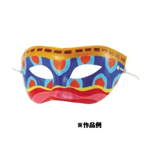 デザイン仮面 ( #045543 / AC10...の関連商品1